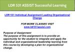 ldr 531 assist successful learning 7