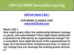 ldr 535 rank successful learning 11