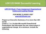 ldr 535 rank successful learning 17