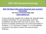 mat 540 successful learning 12