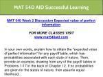 mat 540 aid successful learning 12