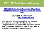 math 533 rank successful learning 17