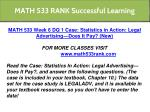 math 533 rank successful learning 18