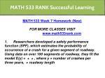 math 533 rank successful learning 23
