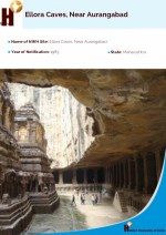 ellora caves near aurangabad