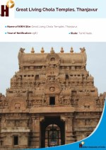 great living chola temples thanjavur