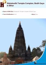 mahabodhi temple complex bodh gaya in bihar