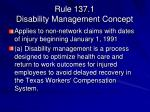 rule 137 1 disability management concept