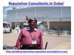 reputation consultants in dubai 3