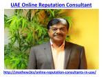 uae online reputation consultant 2