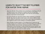 learn to select the best plumber for water tank repair