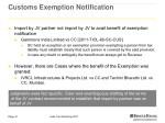 customs exemption notification