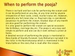when to perform the pooja