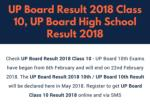 up board results 2017 up board 10 th up board 12 th results 2017