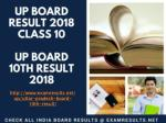 up board results 2017 uttar pradesh board result 2017 upresults nic in
