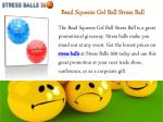 bead squeeze gel ball stress ball
