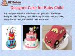 designer cake for baby child
