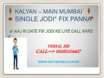 kalyan main mumbai single jodi fix panna