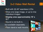 3 3 video wall rental
