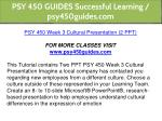 psy 450 guides successful learning psy450guides 9