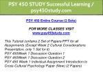 psy 450 study successful learning psy450study com 1