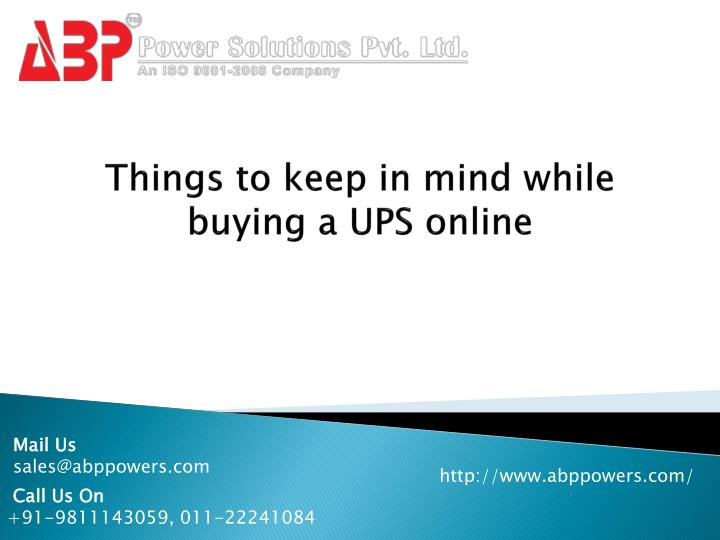 things to keep in mind while buying a ups online n.