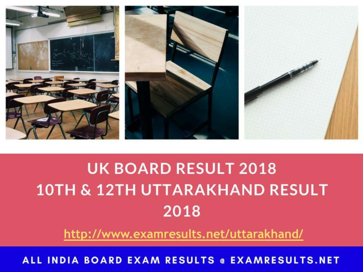 uk board result 2017 uttarakhand board 10th and 12th results 2017 n.