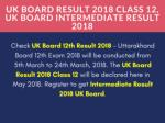 uk board class 10th 12th results 2017
