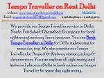 tempo traveller on rent delhi website 13