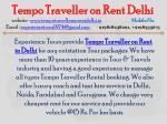 tempo traveller on rent delhi website 9
