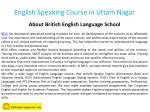 english speaking course in uttam nagar