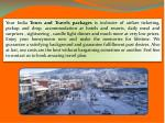 your india tours and travels packages