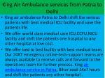 king air ambulance services from patna to delhi