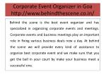corporate event organizer in goa http www behindthescene co in 1