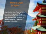 want to work in japan