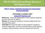 fin 571 geniu extraordinary success fin571genius 21