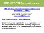 hrm 326 tutor successful learning 25