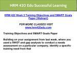 hrm 420 edu successful learning 21