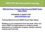 hrm 420 edu successful learning 23