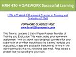hrm 420 homework successful learning 1