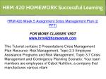hrm 420 homework successful learning 10