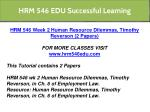 hrm 546 edu successful learning 3