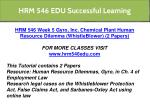 hrm 546 edu successful learning 7