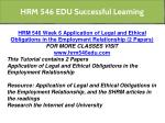 hrm 546 edu successful learning 8
