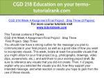 cgd 218 education on your terms tutorialrank com 12