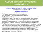 cgd 218 education on your terms tutorialrank com 4
