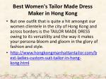 best women s tailor made dress maker in hong kong 3