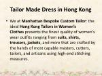 tailor made dress in hong kong 1