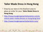 tailor made dress in hong kong 2