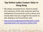 top online ladies custom tailor in hong kong 3